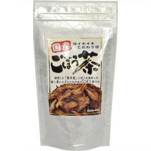 ごぼう茶 60g 【のし・包装不可】【商品お届けまで最大約2週間】