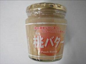 全国のお土産・手土産大集合 桃バター(230g)【のし・包装不可】 食品 食べ物