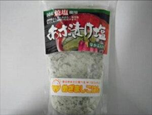 【エントリーでP5倍以上】全国のお土産・手土産大集合 あさ漬け塩(芽かぶ入)(300g)【のし・包装不可】 食品 食べ物