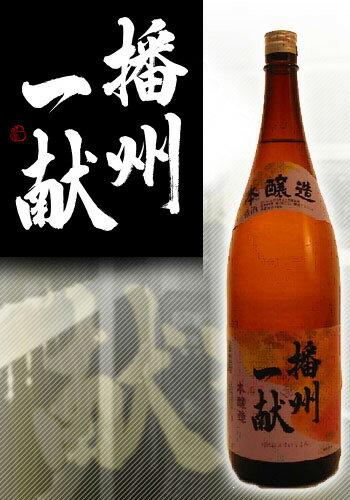 山陽盃酒造 播州一献 本醸造 1.8L