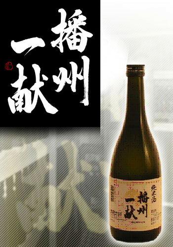 山陽盃酒造 播州一献 純米酒 720mL