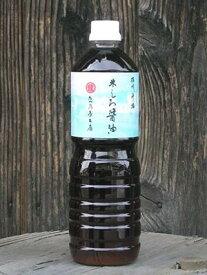 たつ乃屋本店 米しろ醤油 ペットボトル(大)(1000ml)【のし・包装不可】 食品 食べ物