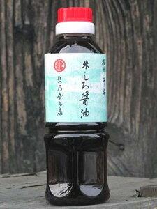 たつ乃屋本店 米しろ醤油 ペットボトル(小)(300ml)【のし・包装不可】 食品 食べ物