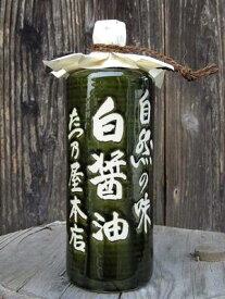 たつ乃屋本店 米しろ醤油 徳利(小)(720ml)【のし・包装不可】 食品 食べ物 お取り寄せ