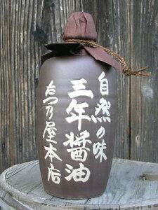 たつ乃屋本店 三年醤油 徳利(大)(900ml)【のし・包装不可】 食品 食べ物 お取り寄せ