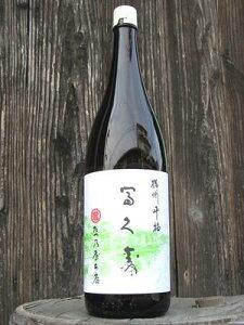たつ乃屋本店 冨久寿(酢) 一升瓶(1800ml)【のし・包装不可】 食品 食べ物 お取り寄せ