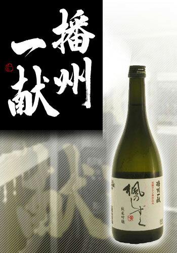 山陽盃酒造 播州一献 純米吟醸 楓のしずく 720mL