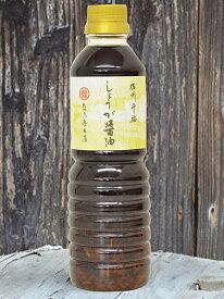 【エントリーで最大P19倍相当】たつ乃屋本店 しょうが醤油 ペットボトル(500ml)【のし・包装不可】 食品 食べ物