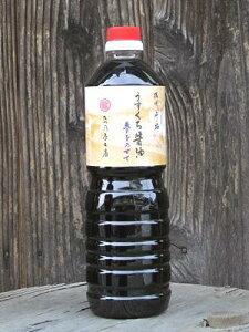 たつ乃屋本店 うすくち醤油 ペットボトル(1000ml)【のし・包装不可】 食品 食べ物 お取り寄せ