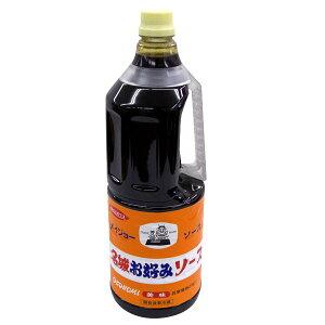 名城ソース お好みソース 1.8L(メイジョーソース)【のし・包装不可】 食品 食べ物 お取り寄せ