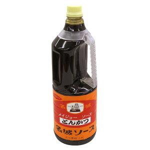 名城ソース とんかつソース 1.8L(メイジョーソース)【のし・包装不可】 食品 食べ物 お取り寄せ