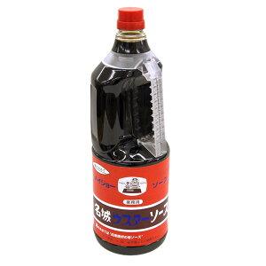 名城ソース ウスターソース業務用1.8L(メイジョーソース)【のし・包装不可】 食品 食べ物 お取り寄せ