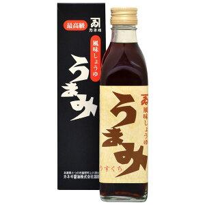 カネイ醤油 うすくちうまみ 300ml 1本【カネヰ醤油】【のし・包装不可】 食品 食べ物 お取り寄せ