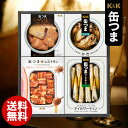 送料無料 缶つま ギフト おつまみセット 缶詰 人気4品詰め合わせ プレミアム レストラン スモーク KT-200(6) 酒の肴 …