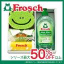 フロッシュ 食器用洗剤 ギフト セット アロエベラ FRS-15 FRS-015【楽ギフ_