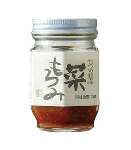 矢木醤油たつの醤油菜もろみ120g六角ビン【のし・包装不可】