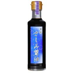 矢木醤油 食彩さしみ醤油 200mlビン