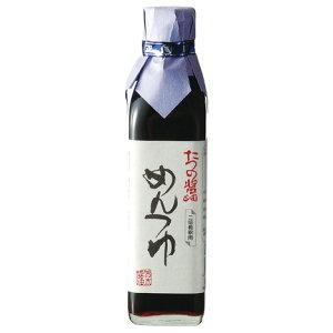 矢木醤油 たつの醤油 めんつゆ 300ml角ビン 食品 食べ物 お取り寄せ