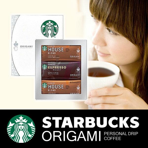スターバックス ギフト オリガミ ドリップコーヒー セット スタバ SB-10E【楽ギフ_