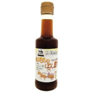 名城ソース 地ものポン酢 200ml (メイジョーソース)【のし・包装不可】 食品 食べ物 お取り寄せ