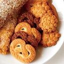 【送料無料】訳あり お菓子 詰め合わせ スイーツ クッキー 神戸の老舗お菓子屋さん 手作りパイ&クッキー 300g×3袋 …