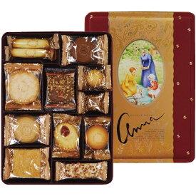 アンナの家 ピクニック クッキー セット 洋菓子 詰め合わせ (6) 残暑見舞い 内祝い ギフト お菓子 スイーツ お返し 結婚内祝い 出産内祝い 香典返し 引越し 挨拶 快気 祝い お礼 プレゼント