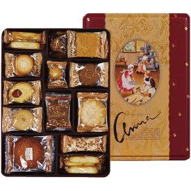 【今だけエントリーでP5倍以上】アンナの家 クッキーベーキング クッキー セット 洋菓子 詰め合わせ (4) 内祝い ギフト お菓子 スイーツ お返し 結婚内祝い 出産内祝い 香典返し 引越し 挨拶 快気 祝い お礼 プレゼント
