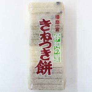 きねつき餅 4種切餅 520g 杵つき もち 【ギフト対応不可】 食品 食べ物 お取り寄せ