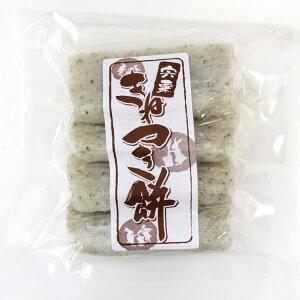 きねつき餅 青のり 切餅 4枚 130g 杵つき もち 【ギフト対応不可】 食品 食べ物 お取り寄せ