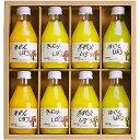 伊藤農園 100%ピュアジュース 180ml×8本ギフトセット みかんジュース オレンジジュース 有田みかん 国産 無添加 ス…