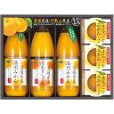 愛媛県産みかんジュースと和歌山県産みかんじゅれ オレンジジュース ゼリー ギフト セット MKN-40M[4] お中元 暑中見…