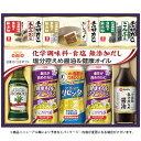 日清オイリオ 塩分控えめ健康バラエティギフトセット 油 調味料 詰め合わせ 詰合せ NSR-30N[5]