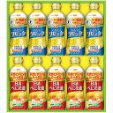 日清オイリオ 日清べに花油&リセッタギフト 油 ギフト セット OS-50[4]