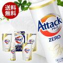 【送料無料】 アタックゼロ 洗濯 洗剤 ギフト セット 花王 アタックZERO KAB20 (6) 詰め合わせ 詰め替え 詰替 つめか…