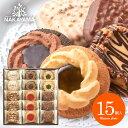 送料無料 ロシアケーキ 中山製菓 15個入 内祝い 出産 お返し クッキー お菓子 ギフト 詰め合わせ スイーツ セット 焼…