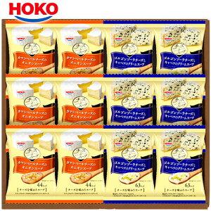 【訳あり 在庫処分セール】 フリーズドライ スープ チーズdeスープ 洋風スープセット 2種類 12食入 詰め合わせ 宝幸 HOKO HYS-30 内祝い お返し 結婚内祝い 引き出物 出産内祝い 引越し 挨拶 快気