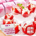 アイスクリーム スイーツ ギフト 送料無料 花いちごのアイス 10個入 A-IC (メーカー直送 詰め合わせ ギフトセット) …