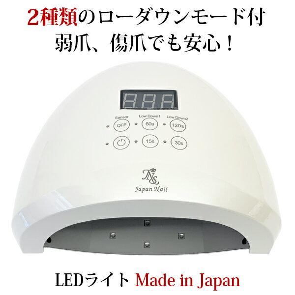LEDライトネイルpro日本製【送料無料】【HLS_DU】【楽天BOX受取対象商品】【コンビニ受取対応商品】