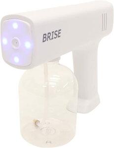 【ポイントUP!】 充電式 アルコール スプレーガン 電動スプレー 消毒スプレー 500ml LEDライト付き ミスト 噴霧 スプレーボトル 霧吹き 電動 自動