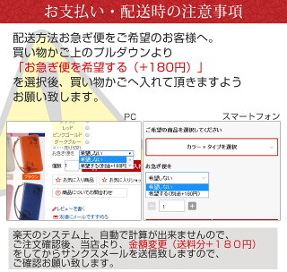 iPhone6(6S)/6plusアイフォン専用高級感漂うハードケースカバー【お急ぎ便対応(有料)】