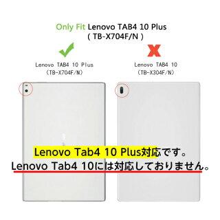 LenovoTab410Plusタブレットケース薄型/軽量型高品質PUレザーケース8インチスタンド機能三つ折薄型軽量オートスリープフリーポケット全10色母の日父の日