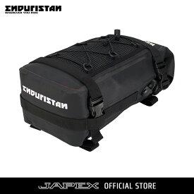 バイク用防水バッグ エンデュリスタン XSベースパック 6.5リットル(日本正規代理店) ENDURISTAN XS BASE PACK 6.5Litre