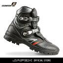 ガエルネ GAERNE バイクブーツ ライディングブーツ ツーリング用 イタリア製 タフギア / TOUGH GEAR ブラック