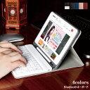 タブレット用キーボード iPad mini4/5 Bluetooth キーボード iPad保護ケース ワイヤレスキーボード iPad mini5 キーボ…