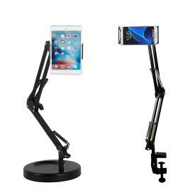 スマホ スタンド タブレットスタンド スマートフォンスタンド スマホホルダー タブレットホルダー 360度回転可能 折り畳み式 スマホ用 タブレット用 便利スタンド iPad air mini iPhone 3か所回転 3.5~10.6インチ 安定感抜群