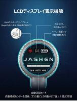 JASHENV17掃除機専用バッテリー