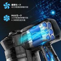 掃除機コードレスサイクロン式12000Pa強吸引力スティッククリーナー超軽量充電式2WayLEDライト付壁掛け30分間長時間稼動ブルーJASHENV12S