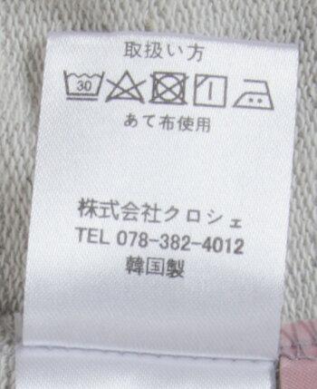 トレーナーレディース春バックリボンクロップド丈長袖TRECODEトレコード公式