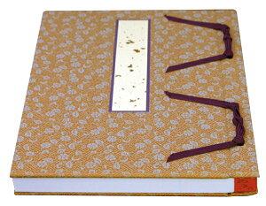 寺院用過去帳 和とじ 緞子表紙・鳥ノ子紙 100枚綴
