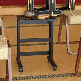 アルミ 廻し焼香台 1型